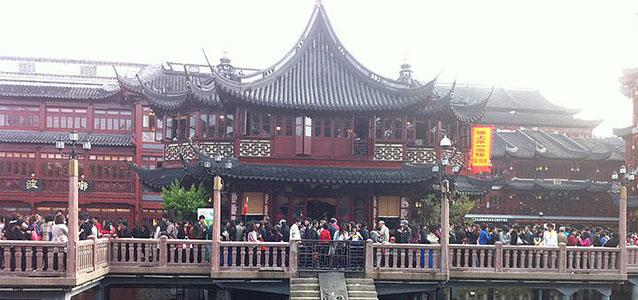 Study Asia - Shanghai Gardens