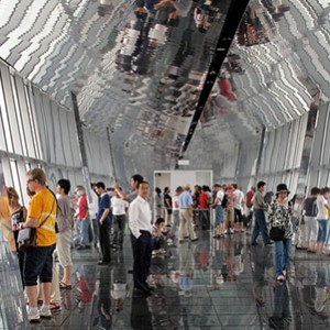 Image of roof deck in Shanghai's tallest building.
